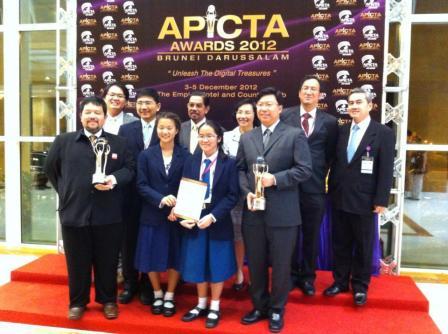 APICTA2012