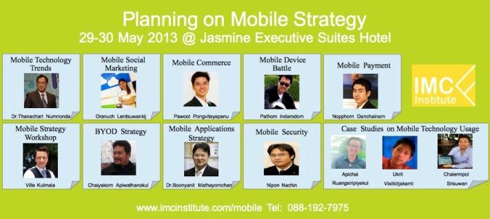 mobile-banner5