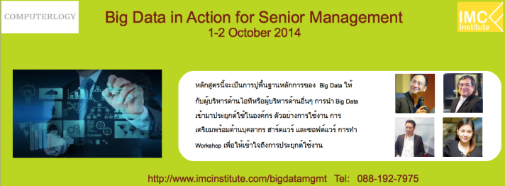 BigDatainAction