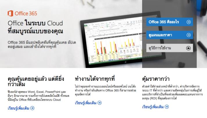 Screenshot 2014-10-25 17.43.30
