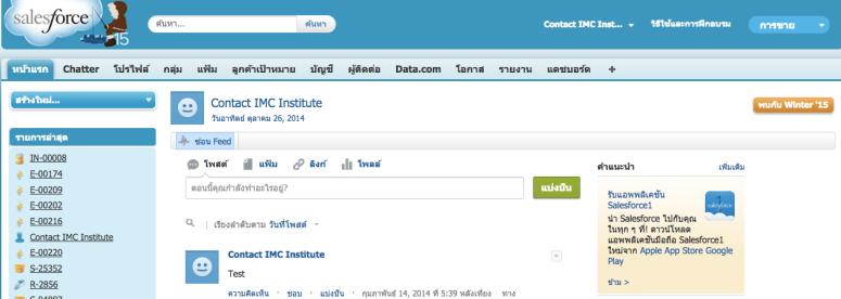 Screenshot 2014-10-26 07.05.14