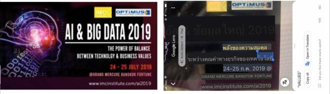 Screenshot 2019-06-24 17.29.20