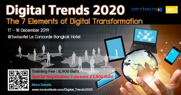 IT Trend2020